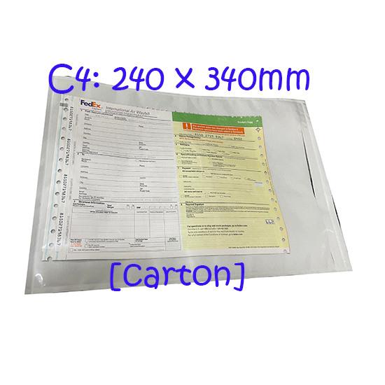 PLAIN Packing List Envelopes PL-A4 Carton (500pcs)