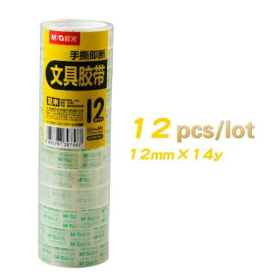 MG Stationery Tape [Clearance Sales]