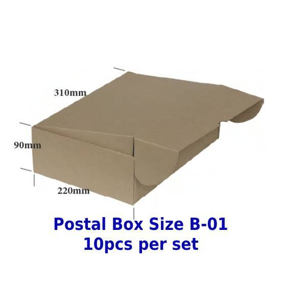 Postal Box Size B-01 - 10pcs per set (Pre-Order; No Exchange/ Return)