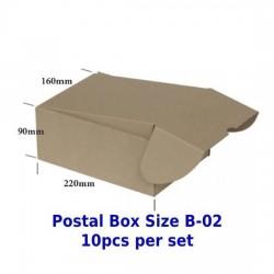 Postal Box Size B-02 - 10pcs per set (Pre-Order; No Exchange/ Return)