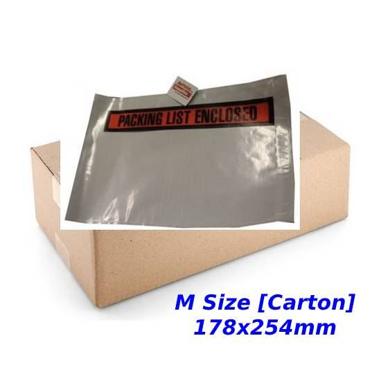 Packing List Envelopes PL-M (C5) Carton (1000pcs)