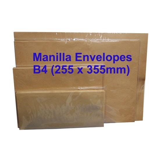 Manilla Envelope B4 10x14 (Pack of 10)