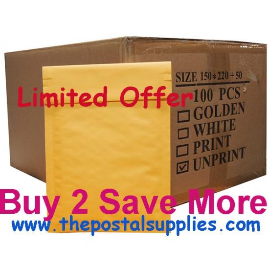 S5 Size Kraft Bubble Mailer (Wholesale)