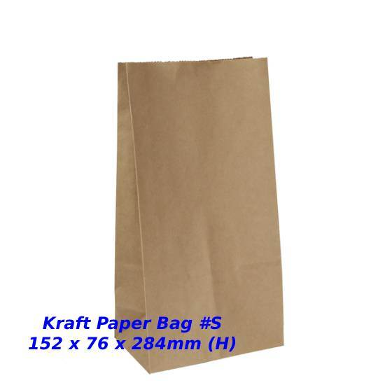 Eco-Friendly Recyclable Kraft Paper Bag #S
