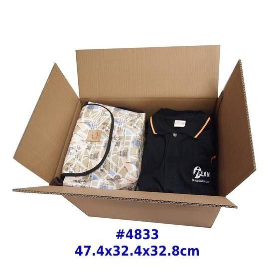 Moving Box #4833 - 10pcs per bundle