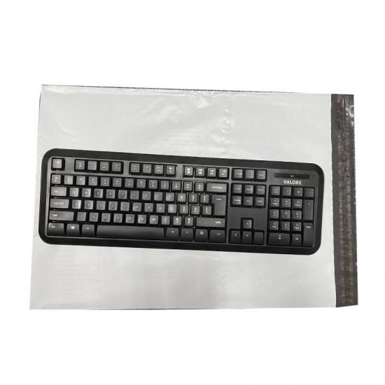 XL White Poly Mailer #L3750 (50pcs)