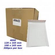Kraft White Bubble Mailer #000 (Wholesale)