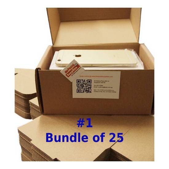 Postal Box Size 1 (XS) - 25pcs per bundle