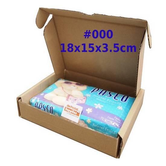 Postal Box Size 000 - 25pcs per bundle