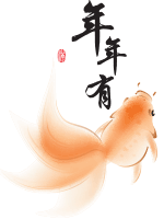 Happy Chinese Year! Gong Xi Gong Xi!